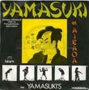 yamasuki.jpg